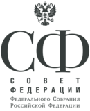 Emblem of the federation council of russia